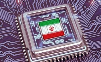 Government of Iran